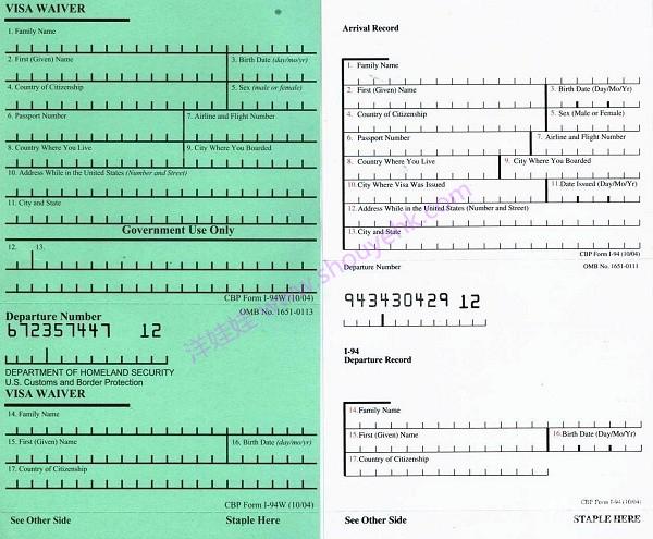 入境塞班岛填写i-94表格